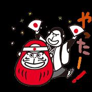 LINE無料スタンプ | エネゴリくん (1)