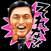 LINE無料スタンプ | 第2弾!ペプシスペシャル×春日 スタンプ (1)