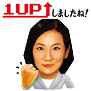 LINE無料スタンプ | 住友生命 1UPスタンプ (1)