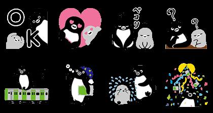 LINE無料スタンプ   Suicaのペンギン 飛び出す!スタンプ (2)