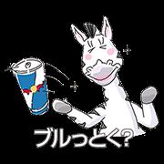 LINE無料スタンプ | レッドブルのみなぎるキャラクターたち (1)