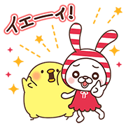 [LINEスタンプ] しまうさ&ひよこさんコラボ! (1)