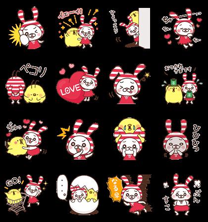 [LINEスタンプ] しまうさ&ひよこさんコラボ! (2)