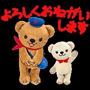 [LINEスタンプ] ぽすくまと仲間たち (1)