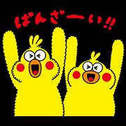 [LINE無料スタンプ] ポインコ兄弟 (1)