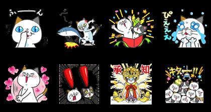 [LINEスタンプ] タマ川 ヨシ子(猫)が飛び出す第11弾! (2)
