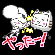 [LINEスタンプ] 動く!マウスの「チュ丸」と「モニャー」 (1)
