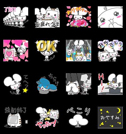 [LINEスタンプ] 動く!マウスの「チュ丸」と「モニャー」 (2)