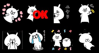 [LINEスタンプ] ゆるうさぎ x 便利アカウント (2)