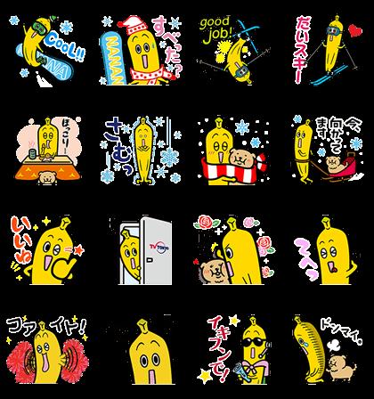 LINE無料スタンプ   ナナナ (2)
