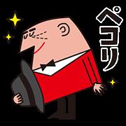 ◆限定◆アンクルトリス第2弾