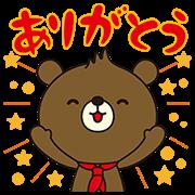 関西電力(株)「はぴ太」スタンプ