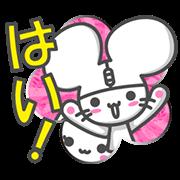 マウスのチュ丸とモニャー春応援スタンプ♪