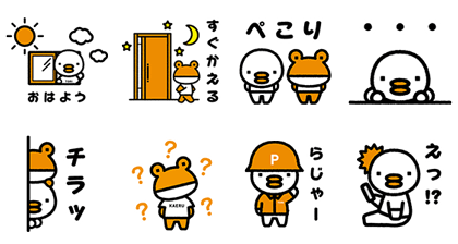 LINE無料スタンプ | はじめまして!TORIとKAERUです! (2)