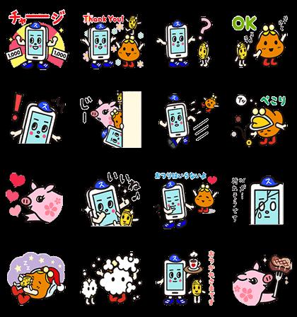 LINE無料スタンプ   おサイフケータイ「スマ坊と仲間たち」 (2)