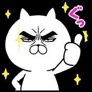 キリン × 目ヂカラ☆にゃんこコラボスタンプ
