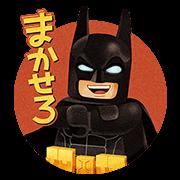 映画レゴ®バットマン×レンジャー