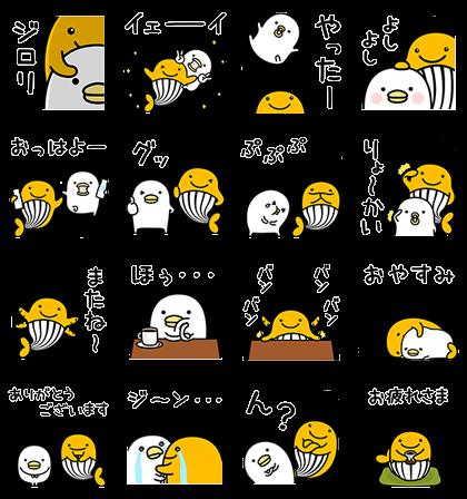 [LINE無料スタンプ] 宝くじクーちゃん×うるせぇトリ (2)