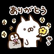 ねこぺん日和×P&Gマイレピ