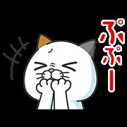 タマ川ヨシ子(猫)全世界待望の第12弾