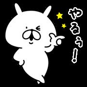 ゆるうさぎ × SMART PARTY