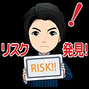 しゃべる!藤原竜也×Skyスタンプ