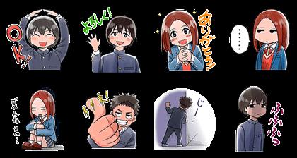LINE無料スタンプ | サヨナラさんかく (2)