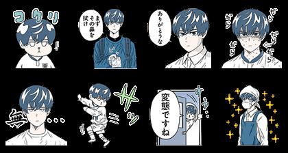 LINE無料スタンプ | 潔癖男子!青山くん (2)