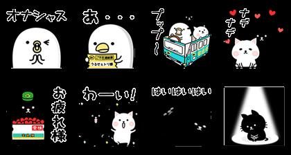 [LINE無料スタンプ] クロネコスタンプ うるせぇトリコラボ! (2)