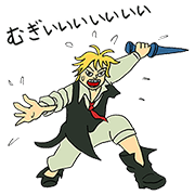 七つの大罪×モンスト コラボ限定スタンプ