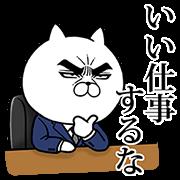 目ヂカラ☆にゃんこx洋服の青山コラボ!