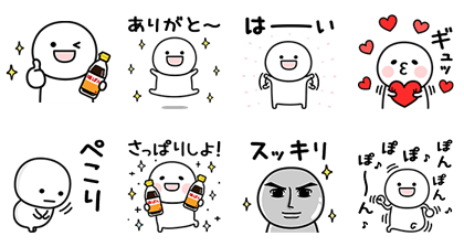 [LINE無料スタンプ] まるいの×味ぽん第2弾 (2)