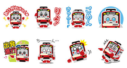 LINE無料スタンプ   「けいきゅん」無料スタンプ (2)