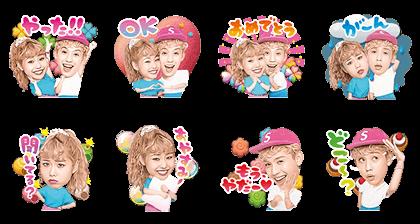 LINE無料スタンプ | LINE POP ショコラ×りゅうぺこ (2)