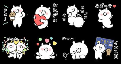 LINE無料スタンプ   ガーリーくまさん×イオンカードコラボ★ (2)