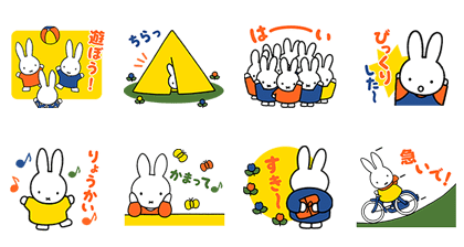 LINE無料スタンプ   LINE POP2 × ミッフィー (2)