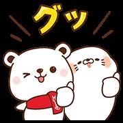 [LINEスタンプ] 毒舌あざらし×コカ・コーラ ポーラーベア (1)