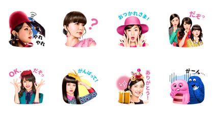 [LINE無料スタンプ] UQ三姉妹スタンプ、だぞっ。 (2)