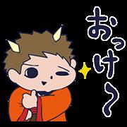 一緒に笑おう♪プチ」三太郎スタンプ