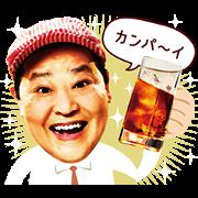 かんぱい!「新・竜平会」スタンプ