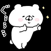 会話にクマを添えましょう×クリニーク