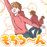 LINE無料スタンプ | シェア男!! (1)