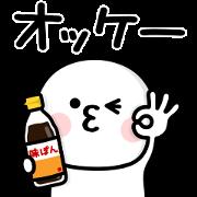 まるいの×味ぽん第3弾