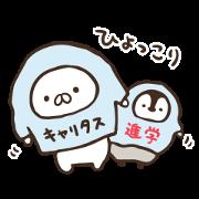 ねこぺん日和×キャリタス進学
