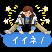 コップのフチ子×ジョーシンコラボスタンプ
