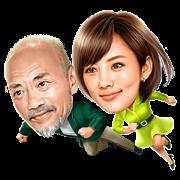 竹中直人&夏菜コミュニケーションスタンプ