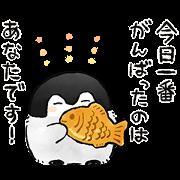 【限定】コウペンちゃん×うるにゃん♪