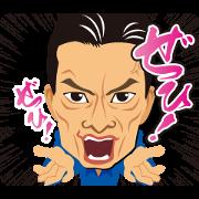 エンケンLINEスタンプ「ぜひ!編」