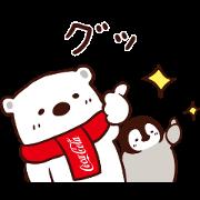 ぺんちゃん×コカ・コーラ ポーラーベア