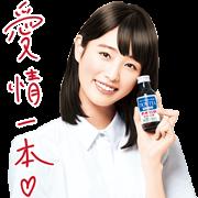 LINE無料スタンプ   チオビタ・ドリンク 髙橋ひかるスタンプ (1)